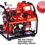 Máy bơm chữa cháy Tohatsu V20D2