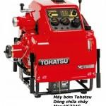 Máy bơm chữa cháy Tohatsu V72AS