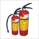 Bình bột chữa cháy MFZ4-BC