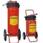Bình bột chữa cháy MFZT35