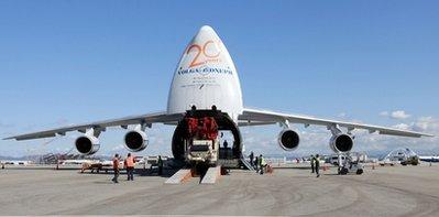 Máy bơm lớn nhất thế giới tới Nhật thumbnail
