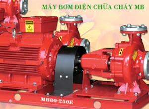 Máy bơm chữa cháy Huyndai cho nhà máy - MB50-250H