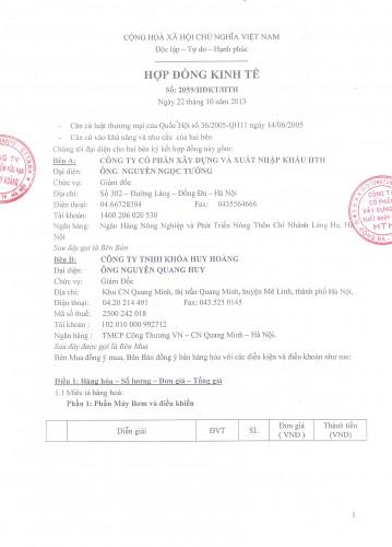 Dự án lắp đặt hệ thống bơm PCCC cho công ty khóa Huy Hoàng post image