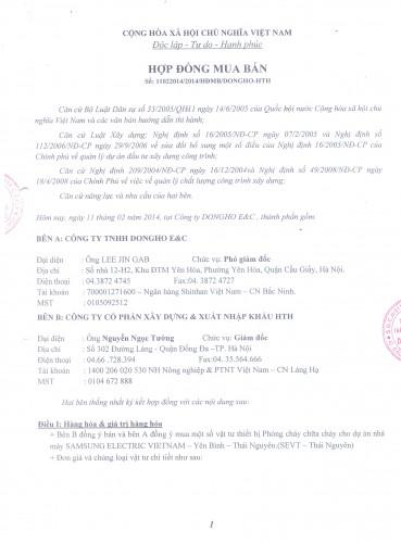 Hợp đồng cung cấp thiết bị PCCC cho công ty Dongho E&C